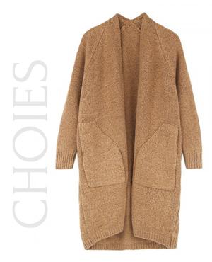 Khaki Knit Longline Cardigan
