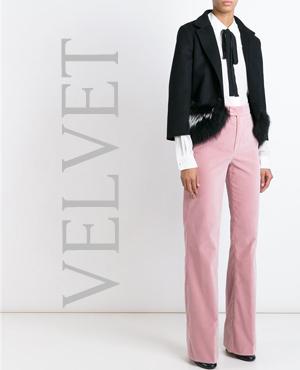 MSGM  flared velvet trousers