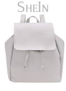 Grey Drawstring PU Backpacks